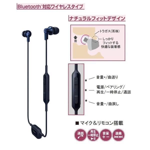 パナソニック カナル型ワイヤレスイヤホン Bluetooth対応 ブルー RP-NJ300B-A