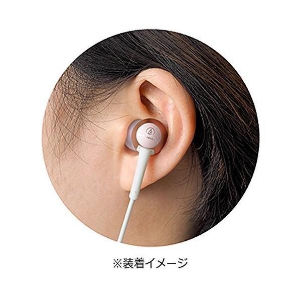 オーディオテクニカ Sound Reality ATH-CKR70 PK ピンクゴールド
