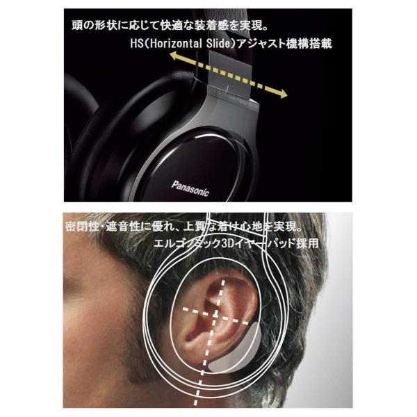 パナソニック 密閉型ヘッドホン ハイレゾ音源対応 ブラック RP-HD10-K