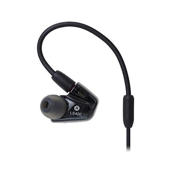 オーディオテクニカ ATH-LS400