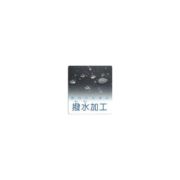 B-GALLERY お受験サブバッグ フォーマルバッグ 日本製 撥水加工 A4ファイル収納 レディース 濃紺 wb1228
