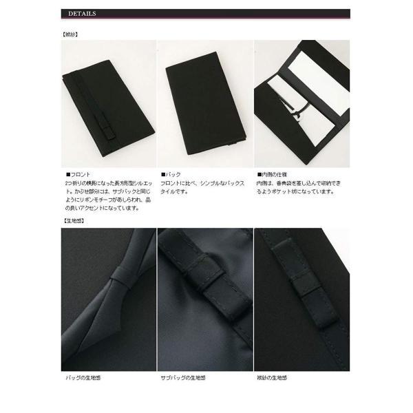ブラックフォーマルバッグ (3点セット 角型)