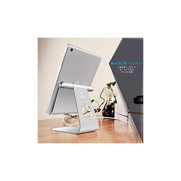 タブレット スタンド ホルダー 角度調整可能, Lomicall ipad スタンド : 充電アイパッドスタンド, ホルダー 対応 タブレッ|benriithiban