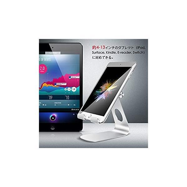 タブレット スタンド ホルダー 角度調整可能, Lomicall ipad スタンド : 充電アイパッドスタンド, ホルダー 対応 タブレッ|benriithiban|04