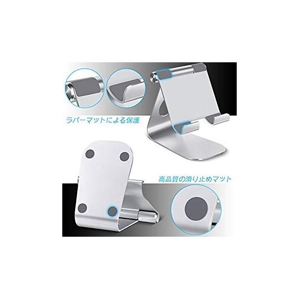 タブレット スタンド ホルダー 角度調整可能, Lomicall ipad スタンド : 充電アイパッドスタンド, ホルダー 対応 タブレッ|benriithiban|06