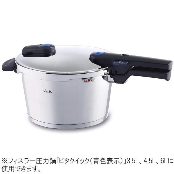 フィスラー パッキン 圧力鍋 部品 22cm プレミアム コンフォート ビタクイック 用 600-000-22-795|benriithiban|05