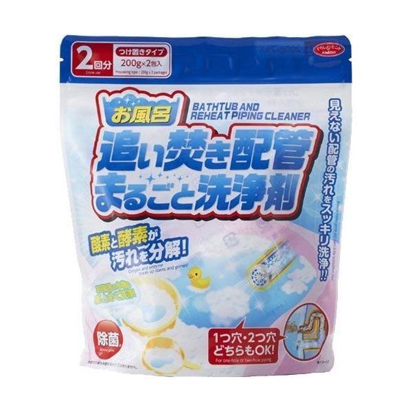 アイメディア お風呂追い焚き配管まるごと洗浄剤 200g×2包入