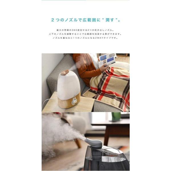 ottostyle.jp 超音波加湿器 uruoi+(うるおいプラス) クリア 大容量4L/連続加湿最大(約)13時間噴出角度360度 2つ