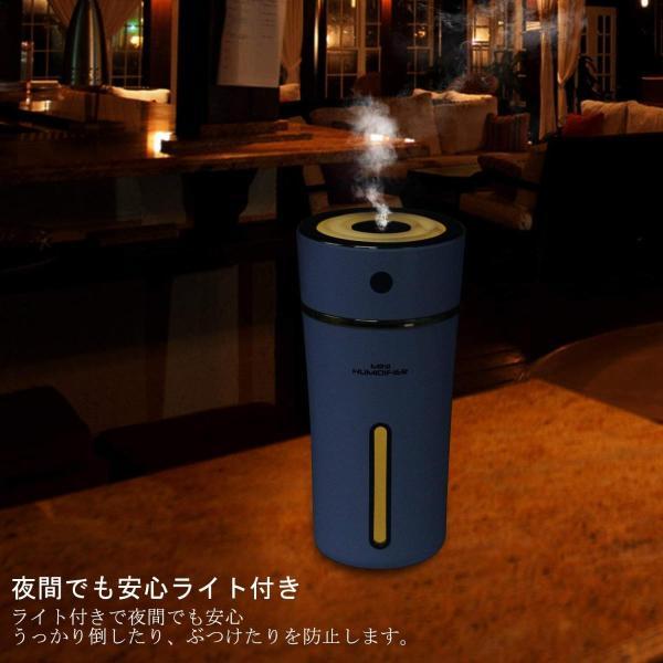 加湿器 超音波式加湿器 カップミニ卓上加湿器 空気清浄器 電USB 大容量 300ml