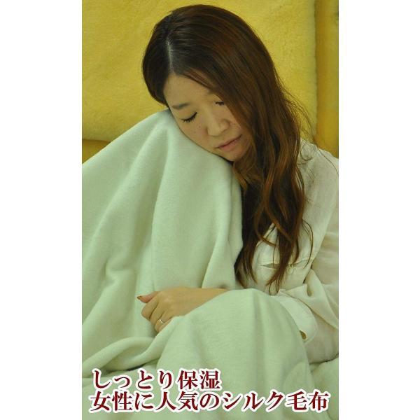 ボーマ(BOMA) シルク毛布(毛羽部分)肌に優しく保湿性抜群 シングル アイボリー 1.3kgタイプ