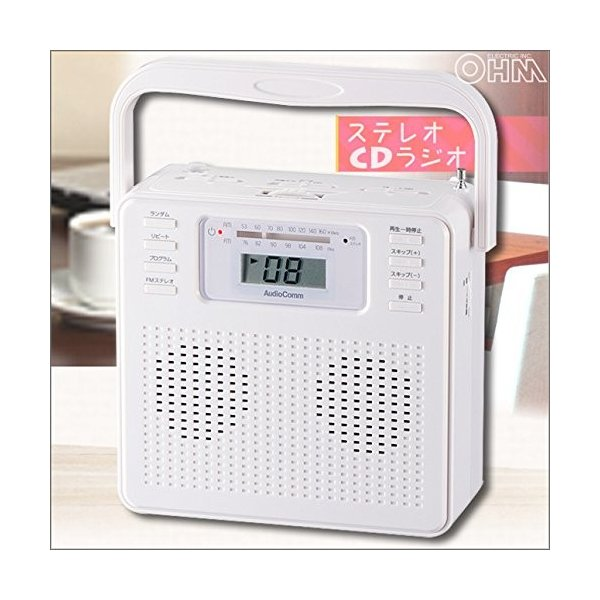 OHM ステレオCDラジオ 400H 白 RCR-400H-W