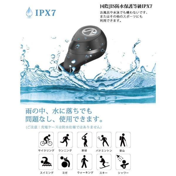 最新進化版 IPX7完全防水 Bluetooth 5.0 TOYOKI ブルートゥース イヤホン 完全 ワイヤレス Bluetooth 5.