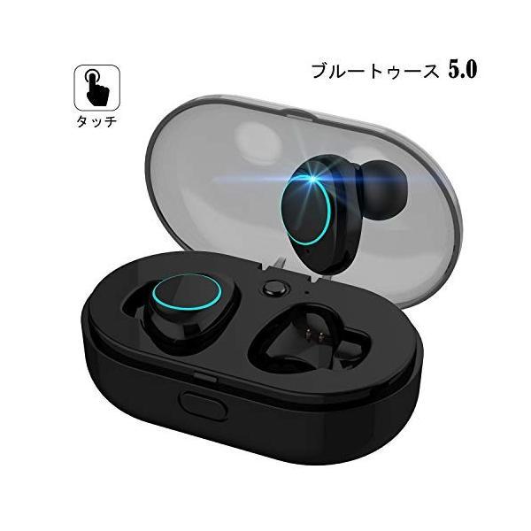 最新版 Bluetooth 5.0 真ワイヤレスイヤホン、Techbudsタッチコントロールマイク、 高音質Hi-Fi 3Dステレオサウンド
