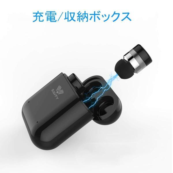 進化版 IPX7 Bluetooth 5.0 bluetooth 5.0 イヤホン イヤホン bluetooth 完全ワイヤレスイヤホン ブ