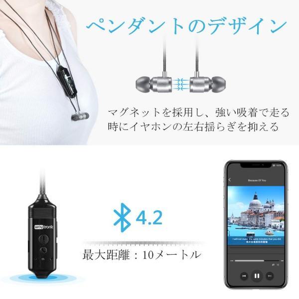 ワイヤレス携帯電話レコーダー Bluetooth スマホ通話レコーダー 通話録音 ミニ録音機 ボイスレコーダー iPhone対応 設置不要|benriithiban|03