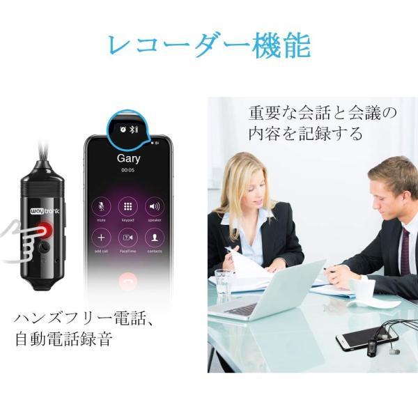 ワイヤレス携帯電話レコーダー Bluetooth スマホ通話レコーダー 通話録音 ミニ録音機 ボイスレコーダー iPhone対応 設置不要|benriithiban|04