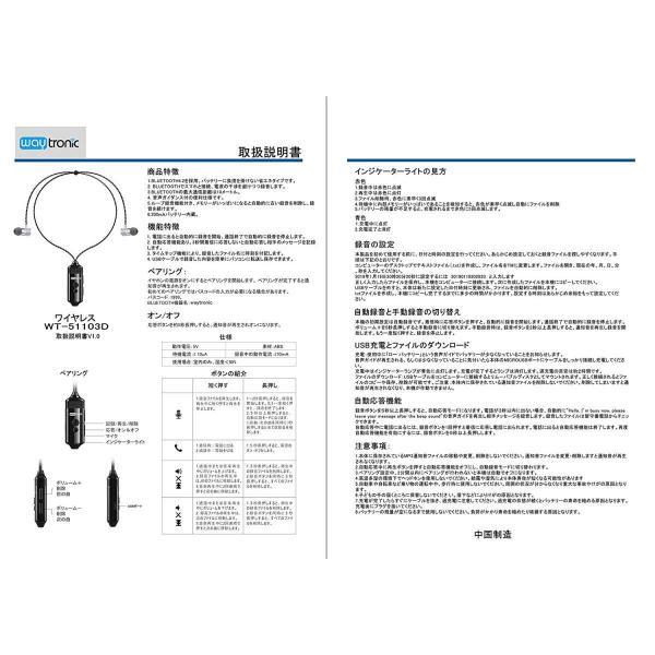 ワイヤレス携帯電話レコーダー Bluetooth スマホ通話レコーダー 通話録音 ミニ録音機 ボイスレコーダー iPhone対応 設置不要|benriithiban|07