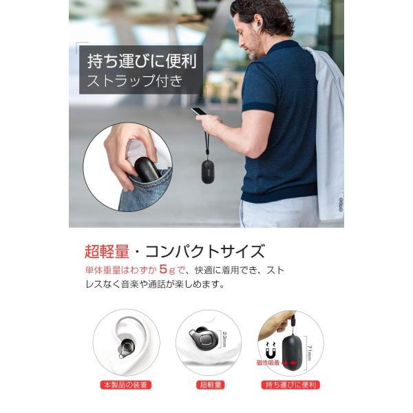 最新版 Bluetooth5.0 LDSアンテナ搭載 イヤホン Bluetooth ワイヤレスイヤホン 両耳 ストラップ付き 持ち運びに便利