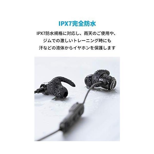 改善版Anker SoundBuds Slim(カナル型 Bluetoothイヤホン)Bluetooth 5.0対応 / 10時間連続再生|benriithiban|02