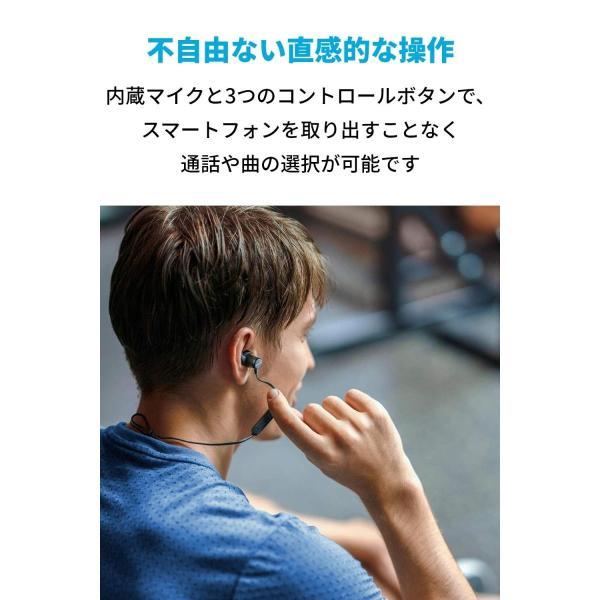 改善版Anker SoundBuds Slim(カナル型 Bluetoothイヤホン)Bluetooth 5.0対応 / 10時間連続再生|benriithiban|08
