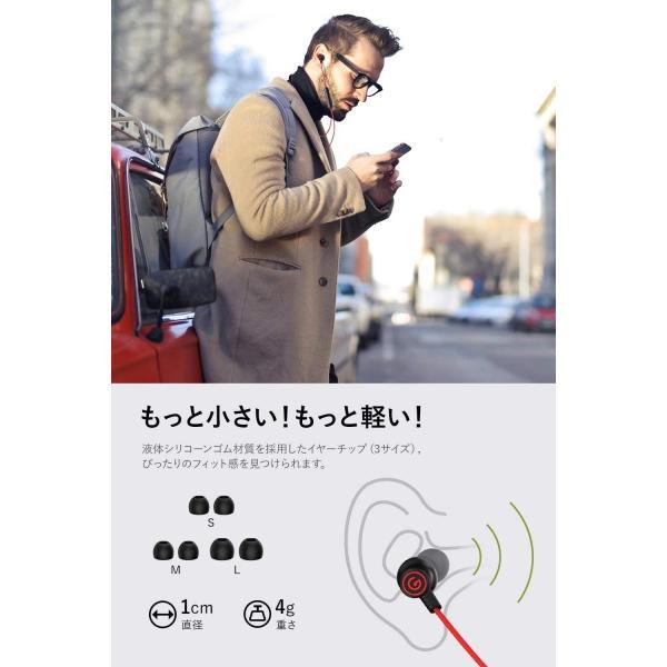 16時間連続再生&AAC対応BluetoothイヤホンGEVO ネックバンド型ワイヤレスイヤホン Bluetooth5.0 Hi-Fi高音質|benriithiban|02
