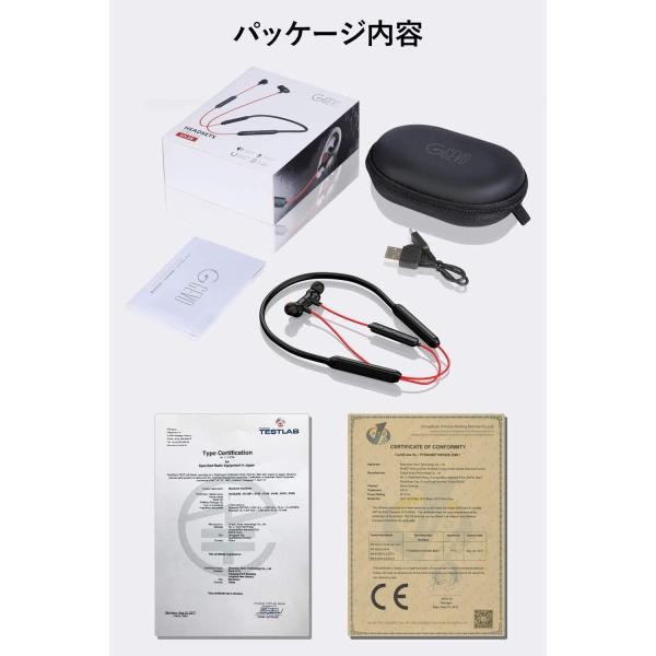 16時間連続再生&AAC対応BluetoothイヤホンGEVO ネックバンド型ワイヤレスイヤホン Bluetooth5.0 Hi-Fi高音質|benriithiban|03