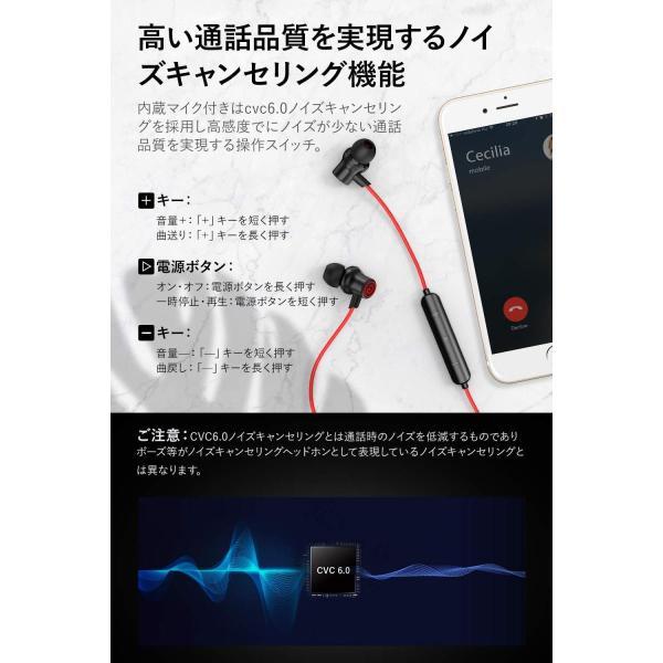 16時間連続再生&AAC対応BluetoothイヤホンGEVO ネックバンド型ワイヤレスイヤホン Bluetooth5.0 Hi-Fi高音質|benriithiban|05