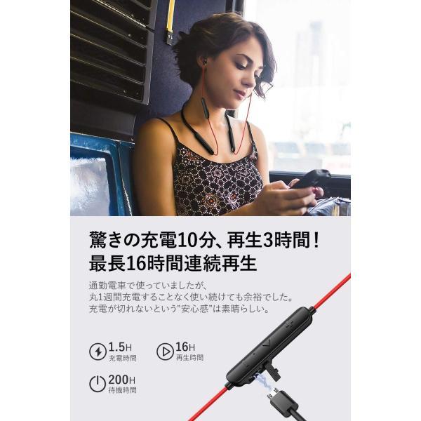 16時間連続再生&AAC対応BluetoothイヤホンGEVO ネックバンド型ワイヤレスイヤホン Bluetooth5.0 Hi-Fi高音質|benriithiban|06