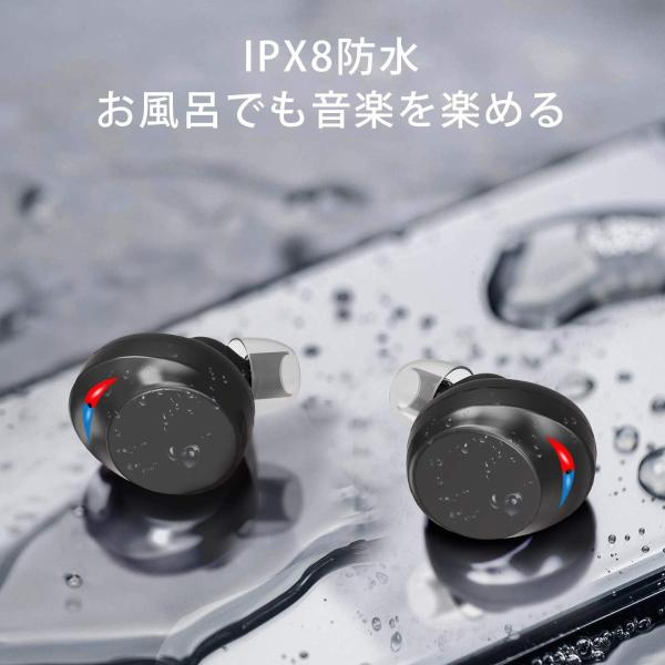 2019最新版 Bluetooth イヤホン Bluetooth5.0 IPX8防水NPET 完全ワイヤレス イヤホン 高音質 重低音 80 benriithiban