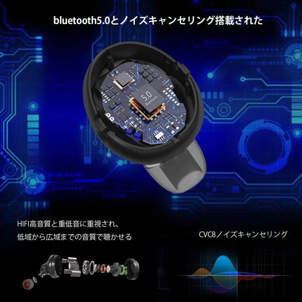 2019最新版 Bluetooth イヤホン Bluetooth5.0 IPX8防水NPET 完全ワイヤレス イヤホン 高音質 重低音 80 benriithiban 08