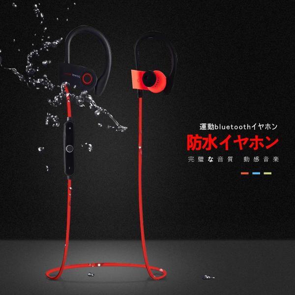 Power Wireless Bluetoothイヤホン スポーツ用 ワイヤレス イヤホン 防水防汗 高音質 マイク付き 小さくて精巧 専用|benriithiban