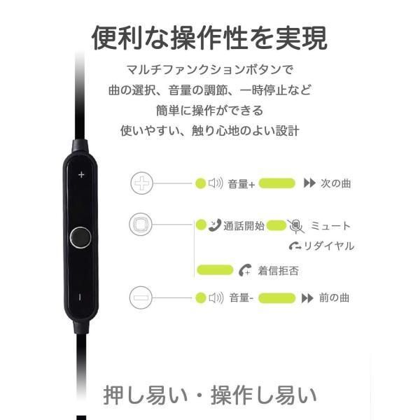 Power Wireless Bluetoothイヤホン スポーツ用 ワイヤレス イヤホン 防水防汗 高音質 マイク付き 小さくて精巧 専用|benriithiban|04