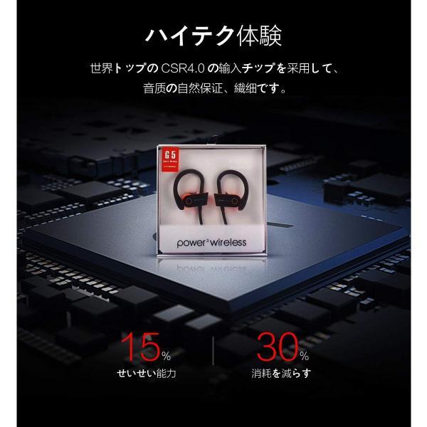 Power Wireless Bluetoothイヤホン スポーツ用 ワイヤレス イヤホン 防水防汗 高音質 マイク付き 小さくて精巧 専用|benriithiban|05