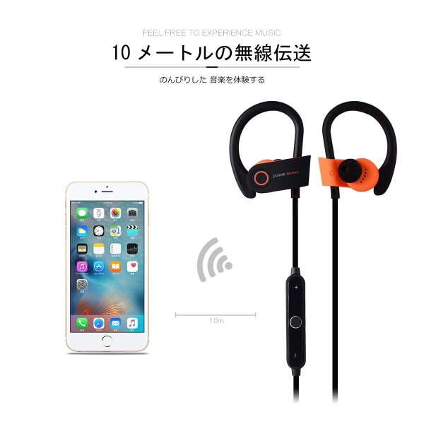 Power Wireless Bluetoothイヤホン スポーツ用 ワイヤレス イヤホン 防水防汗 高音質 マイク付き 小さくて精巧 専用|benriithiban|07