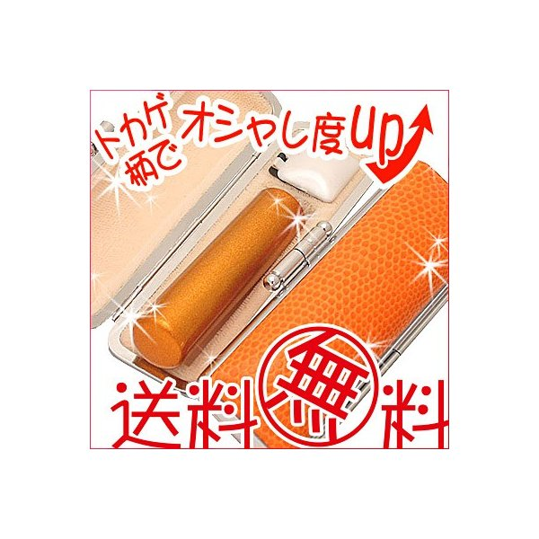 印鑑 はんこセット メタリック天然本水牛 メタリックゴールド印鑑 12mm銀行印 認印 A サニーケース付き オレンジ