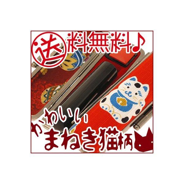 印鑑 はんこセット 黒水牛印鑑 13.5mm銀行印 実印 かわいい。招き猫はんこケース付き 赤