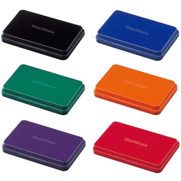 スタンプ台 約3秒で乾く 普通紙用 顔料系 シャチハタ ゴム印用 スタンプ台 小形 全6色