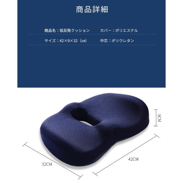 腰痛 骨盤矯正 クッション ドーナツクッション 低反発 骨盤 肩コリ 腰痛対策  姿勢矯正 椅子用 オフィス ドライブ|benrinaomise|13
