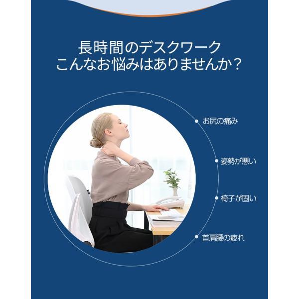 腰痛 骨盤矯正 クッション ドーナツクッション 低反発 骨盤 肩コリ 腰痛対策  姿勢矯正 椅子用 オフィス ドライブ|benrinaomise|06