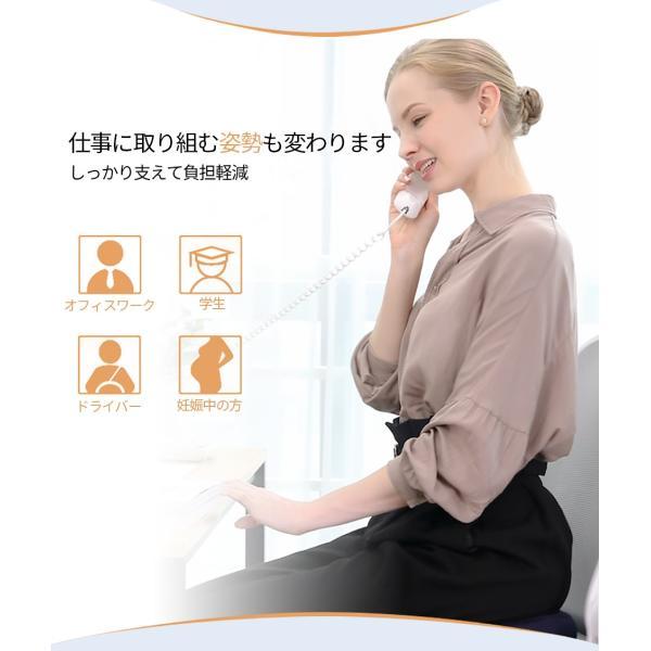 腰痛 骨盤矯正 クッション ドーナツクッション 低反発 骨盤 肩コリ 腰痛対策  姿勢矯正 椅子用 オフィス ドライブ|benrinaomise|08
