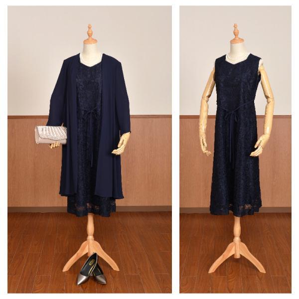 ドレス レンタル 5点セット グレー ネイビー レース ワンピース L (9〜15号) LL(15〜19号)|beplan|10