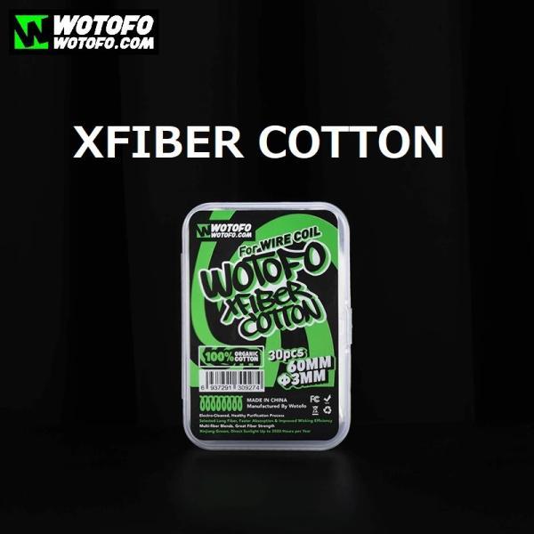 WOTOFO XFIBER COTTON VAPE 電子タバコ