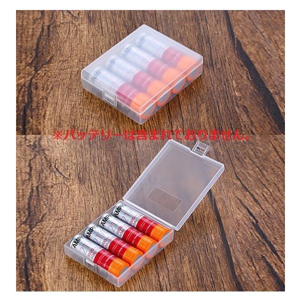 【ワケアリ品】バッテリーケース(21700/20700×4本用) VAPE 電子タバコ