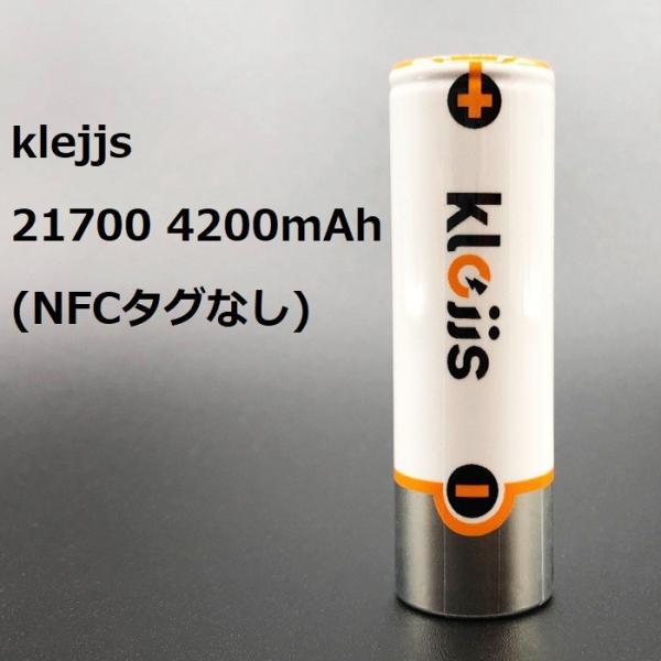 klejjs INR 21700 4200mAh バッテリー(NFCタグ無し) VAPE 電子タバコ