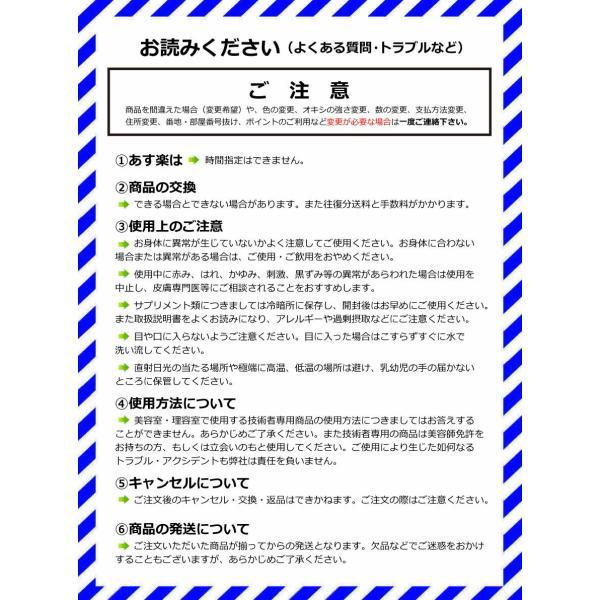 エンシェールズ カラーバター (3個セット)|berryscosme|09