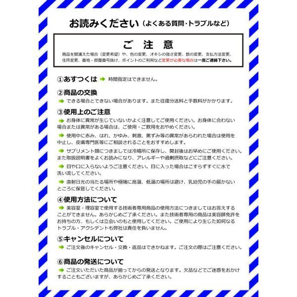 イオナ(IONA)イオン クリーム ナチュレール 54g 医薬部外品|berryscosme|03