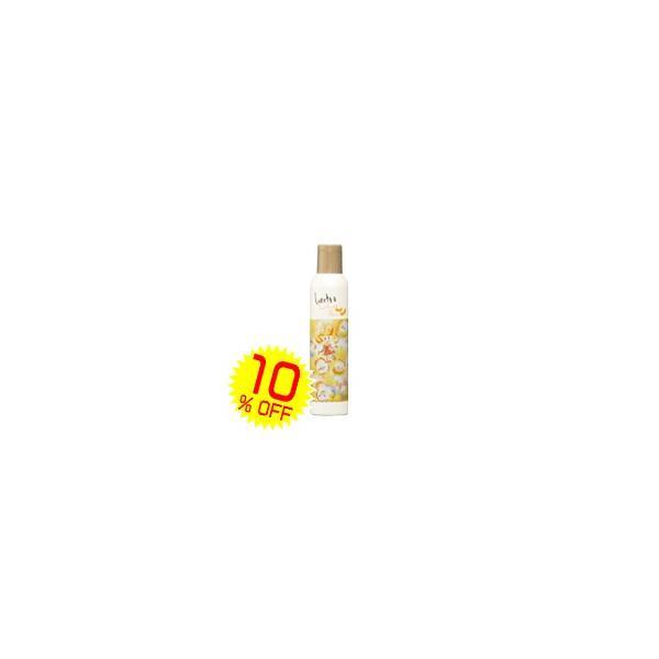 モルトベーネ   ロレッタ フワフワシュー 180g  フワフワスタイルに最適空気感のある軽い質|berryscosme