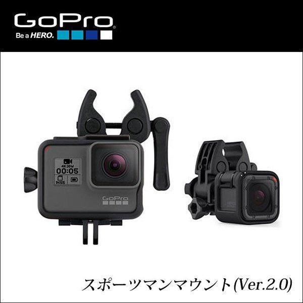 【正規輸入品】GoPro スポーツマンマウント(Ver.2.0)