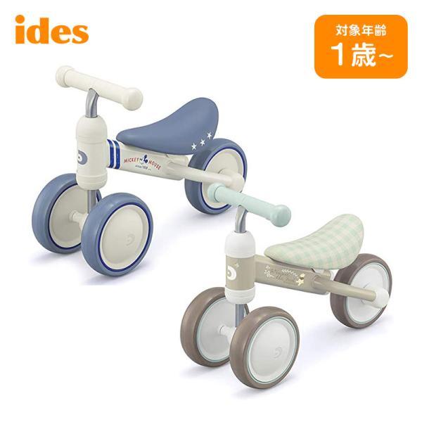 アイデス ides D-bike mini+ ディーバイク ミニ プラス ミッキ プーさん ディズニー キッズ 三輪車 バイク 自転車 子供 プレゼント キックバイク 1歳 乗り物