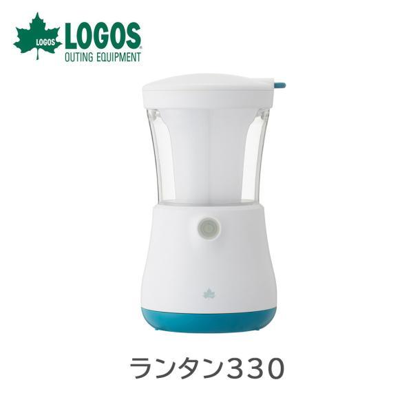 LOGOS ロゴス アウトドア キャンプ LOGOS ランタン330 ライト LED 電池式 74175002